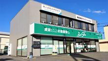 【店舗写真】エイブルネットワーク松本店(株)センデン
