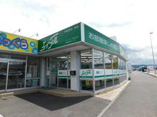 【店舗写真】エイブルネットワーク塩尻広丘店(株)センデン