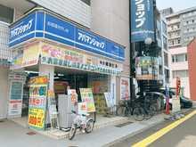 【店舗写真】アパマンショップ南9条店(株)NCK