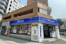 【店舗写真】アパマンショップ大通西18丁目店(株)NCK