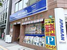 【店舗写真】アパマンショップ札幌大通店(株)NCK
