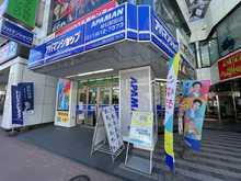 【店舗写真】アパマンショップ琴似駅前店(株)NCK