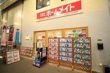 【店舗写真】ホームメイトFC阪急淡路駅前店(株)アイリンクエステート