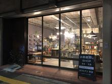 【店舗写真】L&Dアパートメント(株)おうちデコ住吉本店