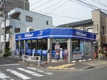 【店舗写真】アパマンショップ大曽根店日生産業(株)
