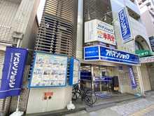 【店舗写真】アパマンショップ上本町店光進興産(株)