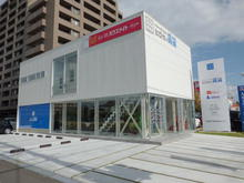 【店舗写真】(株)廣瀬不動産管理センター