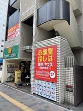【店舗写真】東京ハウス 東新宿駅前店(株)リードシンアクト