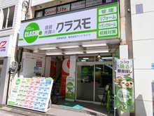 【店舗写真】(株)グッドライフ 賃貸・売買のクラスモ四条烏丸店
