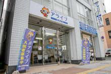 【店舗写真】(株)アライブ板屋町店