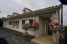 【店舗写真】(株)アライブ磐田店