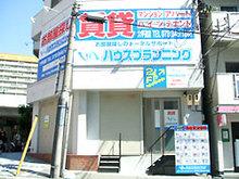 【店舗写真】(株)ハウスプランニング六甲道店