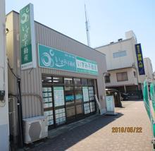 【店舗写真】(有)いずみ不動産