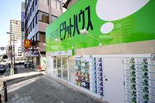 【店舗写真】ピタットハウス谷町六丁目店(有)アーバンコンフォート