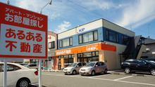 【店舗写真】LIXIL賃貸ショップ(株)あるある不動産小山店