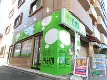 【店舗写真】ピタットハウス川崎西口店(株)アクトホーム