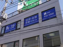 【店舗写真】ルームエスコート草加店(株)ヒューマンネット