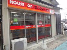 【店舗写真】(株)ハウス・オン