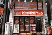 【店舗写真】借りROOM北千住店(株)ロダン