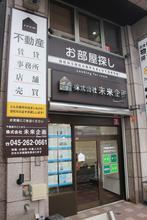 【店舗写真】(株)未来企画横浜店