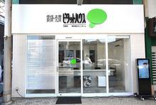 【店舗写真】ピタットハウス玉造店(株)セゾンホーム