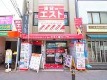【店舗写真】賃貸のエスト阪急茨木店(株)エストコーポレーション