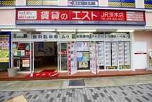 【店舗写真】賃貸のエストJR茨木店(株)エストコーポレーション