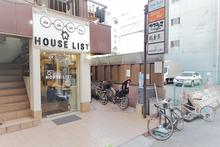 【店舗写真】HOUSE LIST (株)good