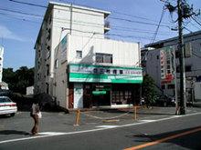 【店舗写真】(有)三枝商事