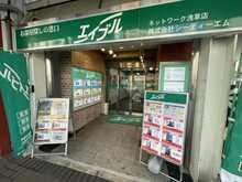 【店舗写真】エイブルネットワーク(株)シーディーエム