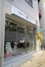 【店舗写真】(株)アセットナビ亀戸店