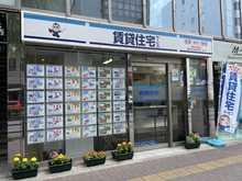 【店舗写真】賃貸住宅サービス FC吉祥寺ギャラリー(株)CJS TOKYO
