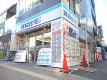 【店舗写真】賃貸住宅サービス FC高田馬場店(株)CJS TOKYO