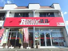 【店舗写真】Room's賃貸!浜松東店(株)ライフデザインクリエイターズ