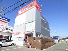 【店舗写真】Room's賃貸!浜松西店(株)ライフデザインクリエイターズ