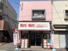 【店舗写真】ミニミニFC東岸和田店(株)WAOWAO-create