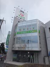 【店舗写真】(株)長太郎不動産平和台駅前店