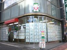 【店舗写真】(株)長太郎不動産本蓮沼駅前店