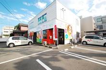 【店舗写真】(株)ROOM NAVI徳島店