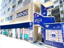 【店舗写真】(株)エバンス川口本店