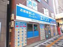 【店舗写真】(株)エバンス浦和店