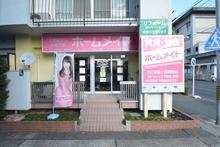 【店舗写真】(株)メディア不動産愛知ホームメイトFC茶屋ケ坂駅前店