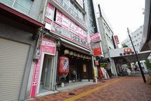 【店舗写真】ホームメイトFC鶴舞駅前店(株)メディア不動産愛知