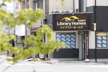 【店舗写真】(株)Library Homes