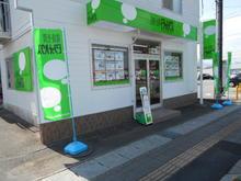 【店舗写真】ピタットハウス山形城西店(株)フィルグローブ
