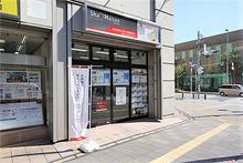 【店舗写真】MAST(株)山修武蔵浦和店