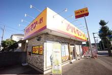 【店舗写真】アパートマンション館(株)守谷支店