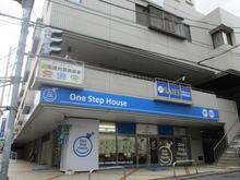 【店舗写真】(株)ワンステップハウス南浦和店