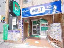【店舗写真】MAST(株)ハウスパートナー金町店