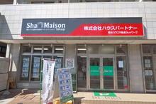 【店舗写真】MAST(株)ハウスパートナー南柏店